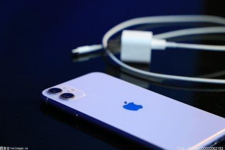 苹果公司发布iPhone13系列手机 搭载全新的A15处理器